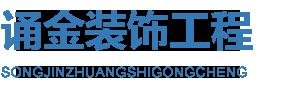 尾部的logo